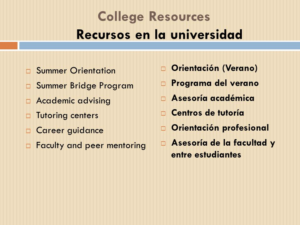College Resources Recursos en la universidad