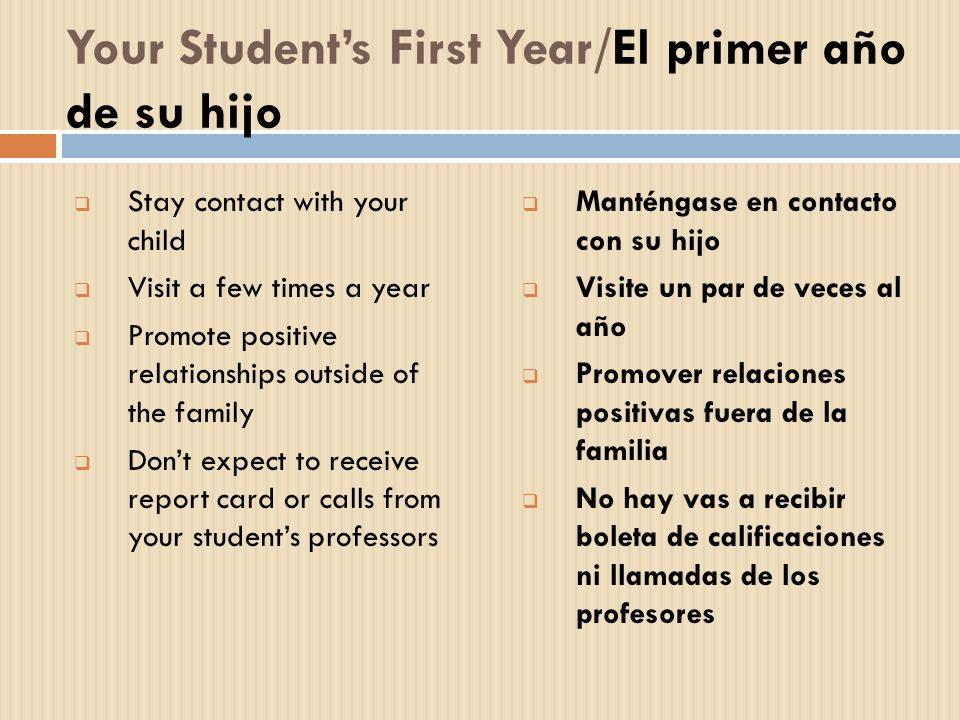 Your Student's First Year/El primer año de su hijo