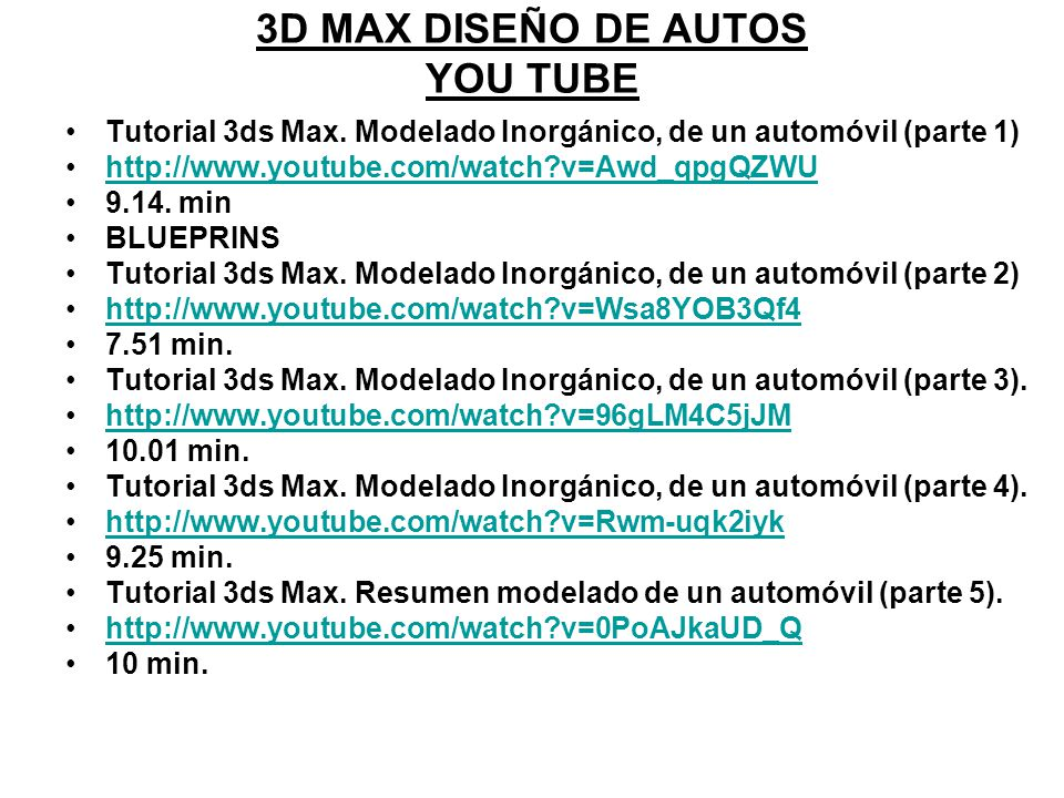 3D MAX DISEÑO DE AUTOS YOU TUBE