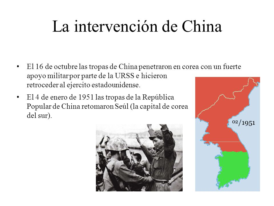 La intervención de China