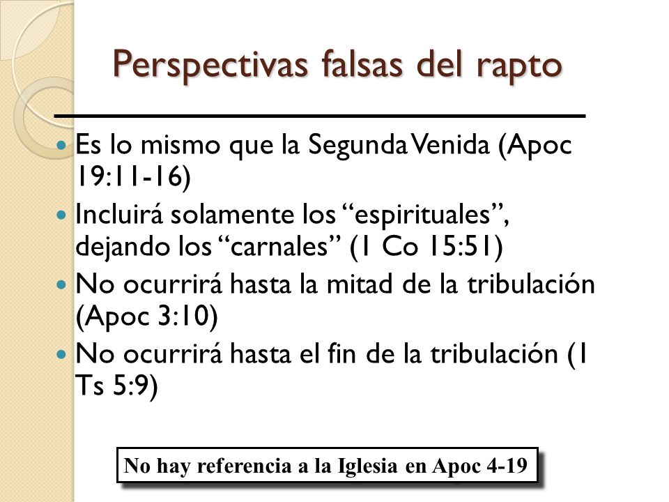 Perspectivas falsas del rapto