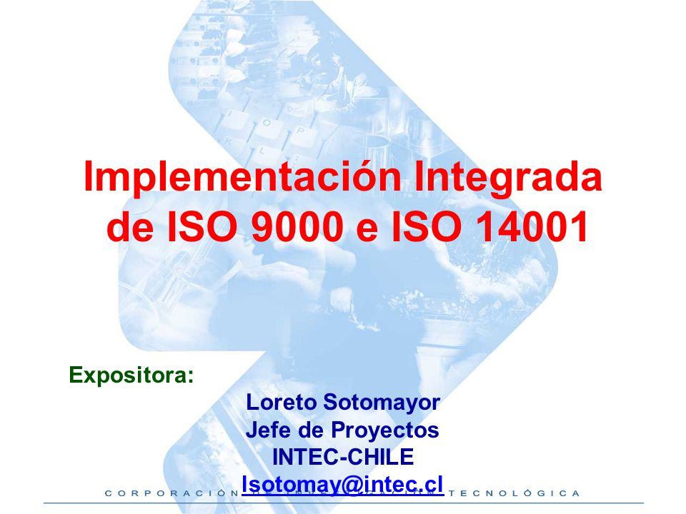 Implementación Integrada
