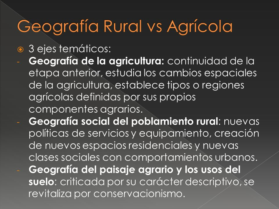 Geografía Rural vs Agrícola