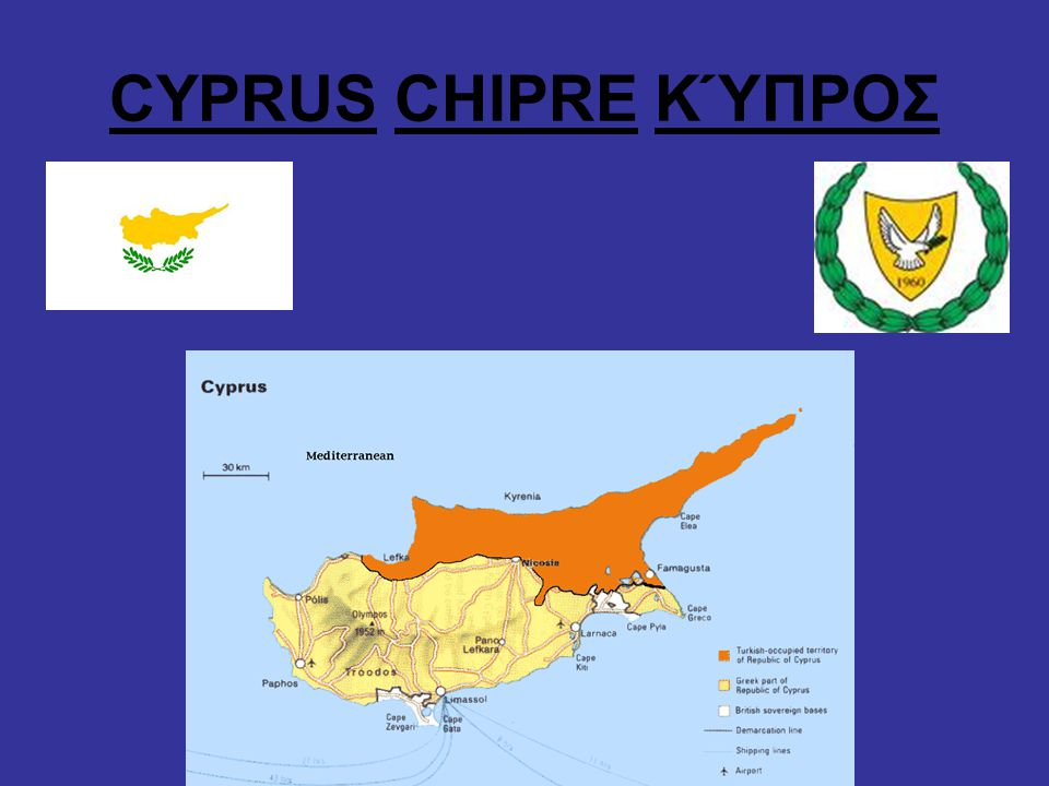CYPRUS CHIPRE ΚΎΠΡΟΣ