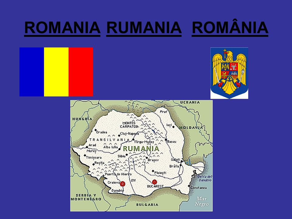 ROMANIA RUMANIA ROMÂNIA