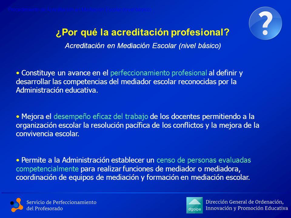 ¿Por qué la acreditación profesional