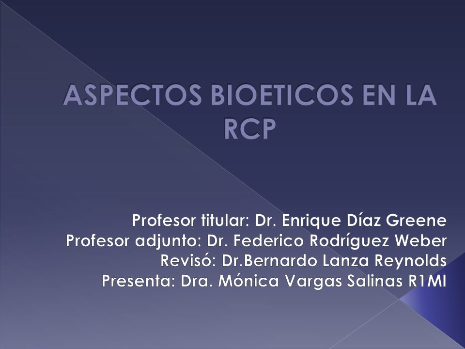 ASPECTOS BIOETICOS EN LA RCP