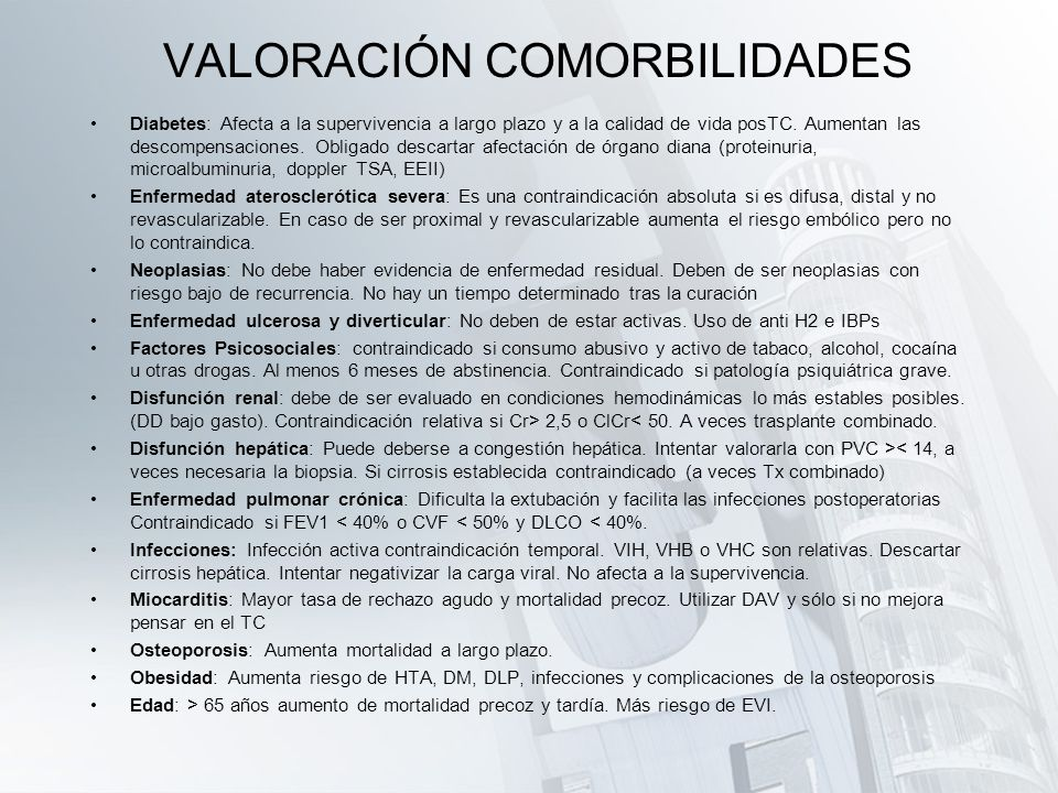 VALORACIÓN COMORBILIDADES