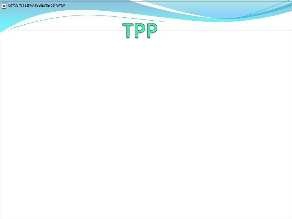 TPP Microangipatía con anemia hemolítica, plaquetopenia, disfunción renal y neurológica. Incapacidad de ADAMT13 para desdoblar el VWF.