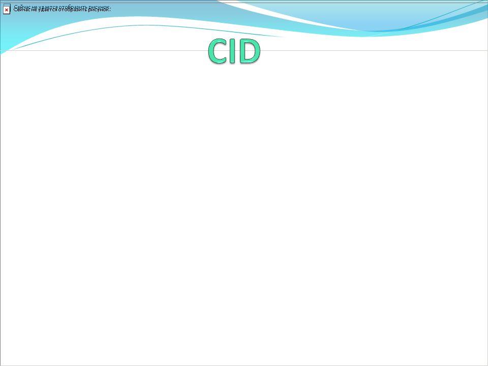 CID Secundaria generalmente a infecciones, tumores, procesos ginecológicos.