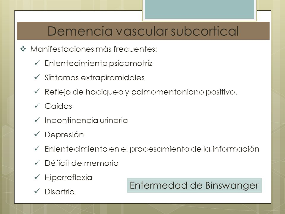 Demencia vascular subcortical