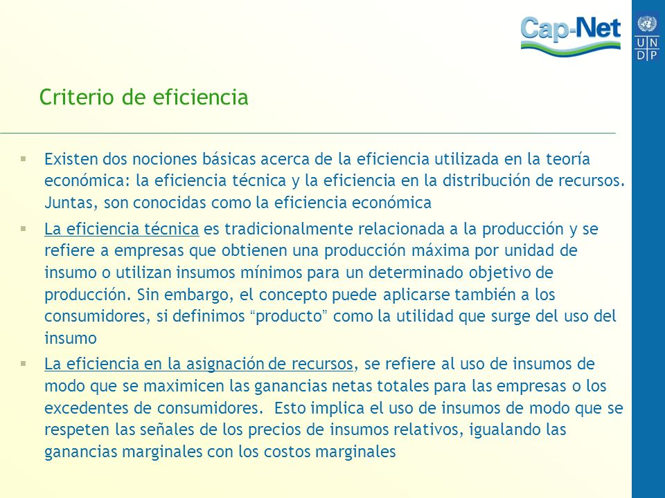 Criterio de eficiencia