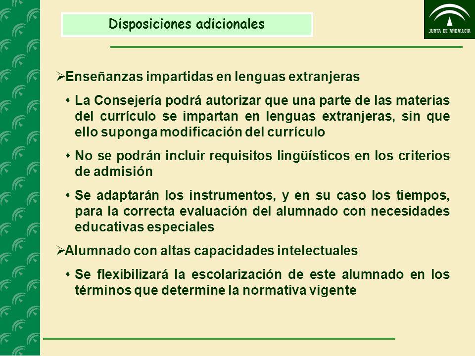 Disposiciones adicionales