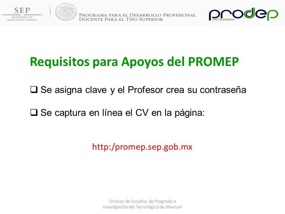 Requisitos para Apoyos del PROMEP