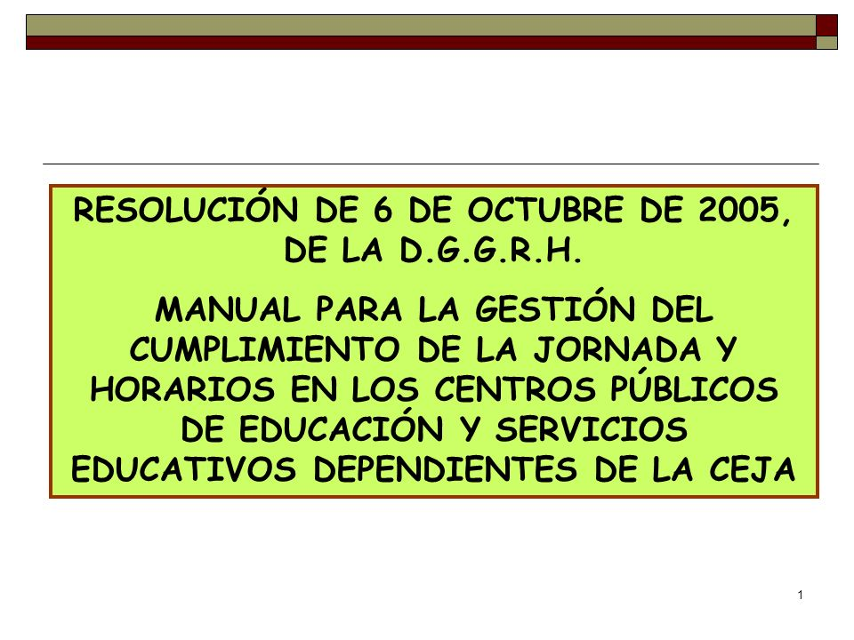 RESOLUCIÓN DE 6 DE OCTUBRE DE 2005, DE LA D.G.G.R.H.