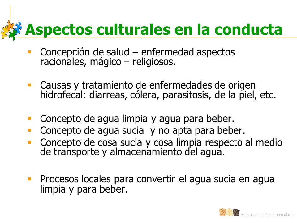 Aspectos culturales en la conducta