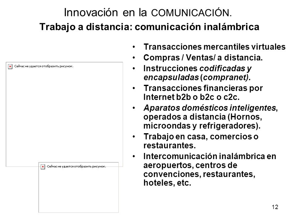 Innovación en la COMUNICACIÓN