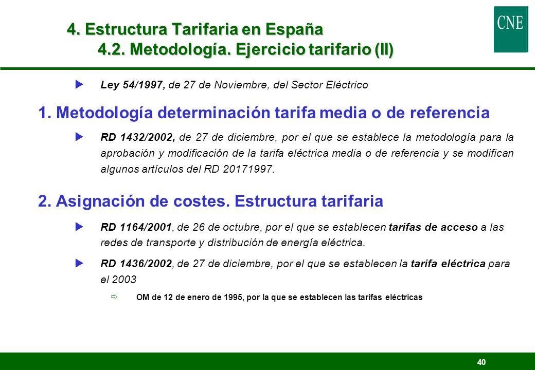 1. Metodología determinación tarifa media o de referencia