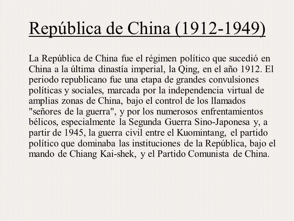 República de China (1912-1949)