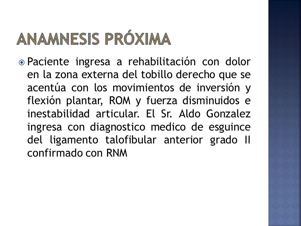 Anamnesis Próxima