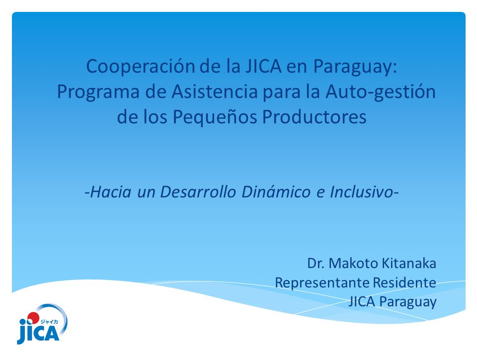 Cooperación de la JICA en Paraguay: