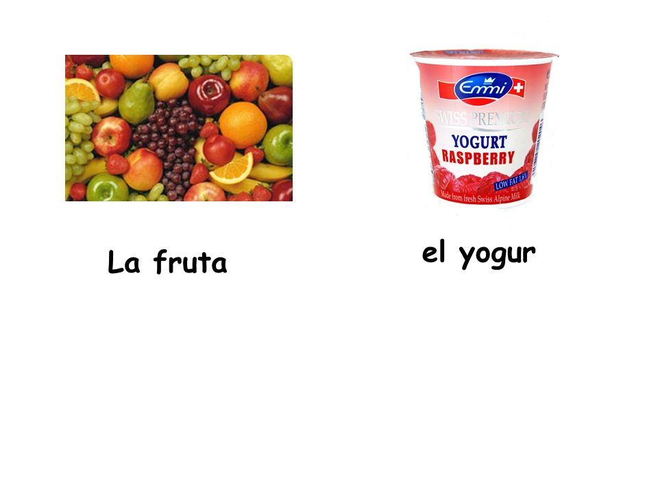 el yogur La fruta