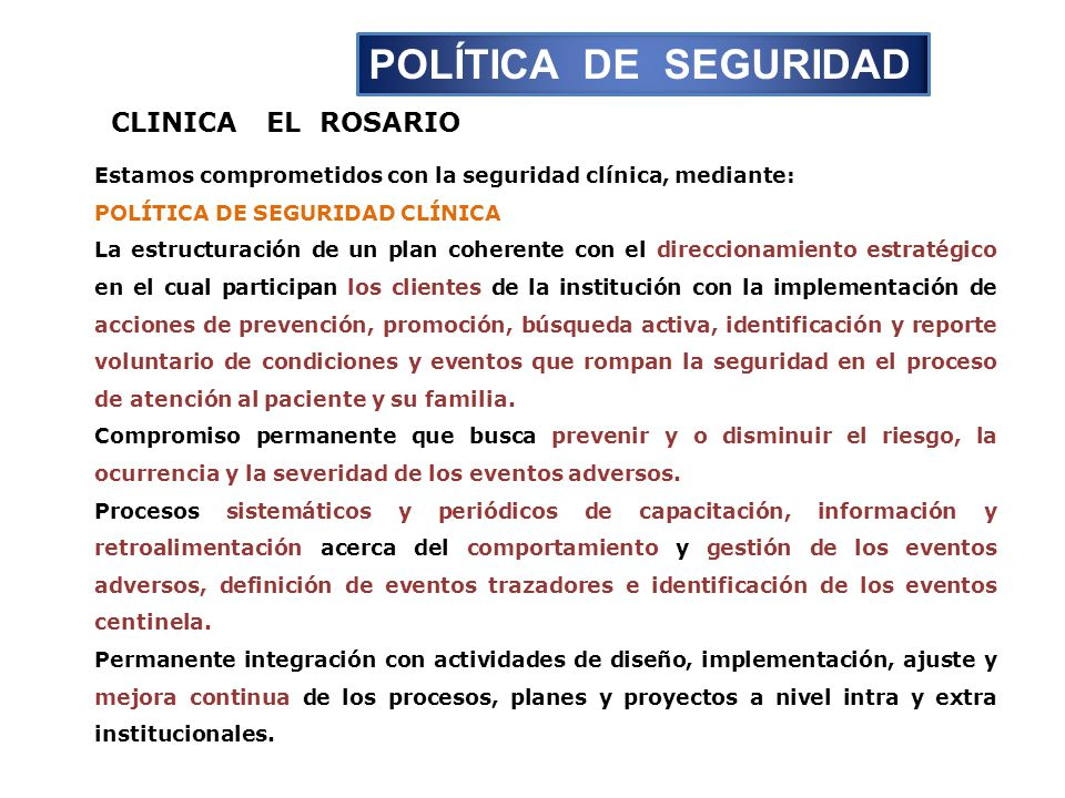 POLÍTICA DE SEGURIDAD CLINICA EL ROSARIO