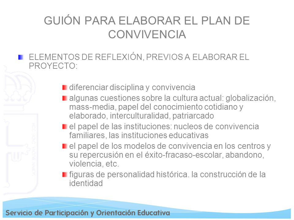 GUIÓN PARA ELABORAR EL PLAN DE CONVIVENCIA