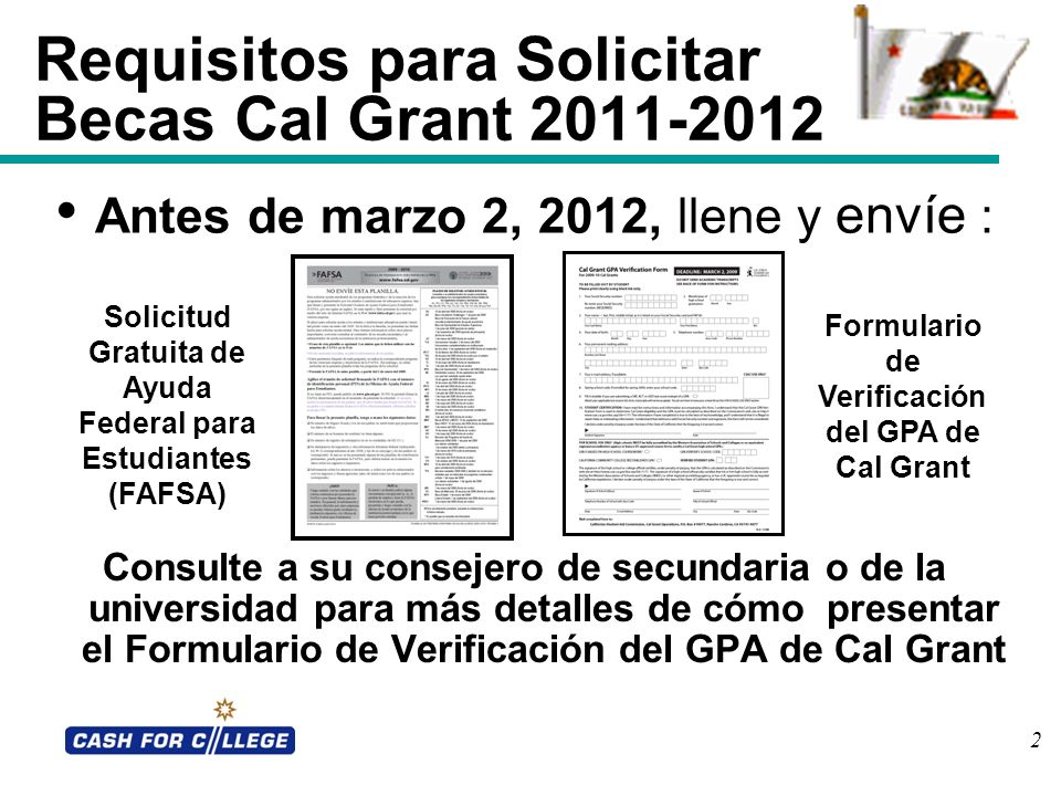 Requisitos para Solicitar Becas Cal Grant 2011-2012