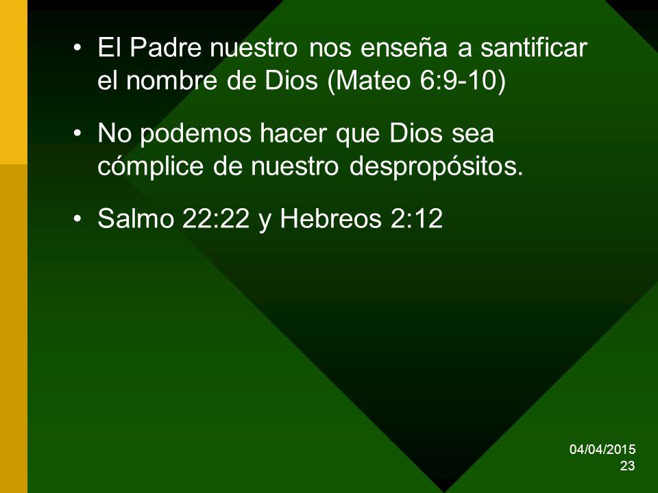 No podemos hacer que Dios sea cómplice de nuestro despropósitos.