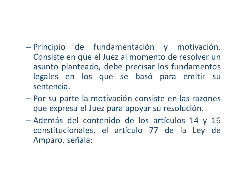 Principio de fundamentación y motivación