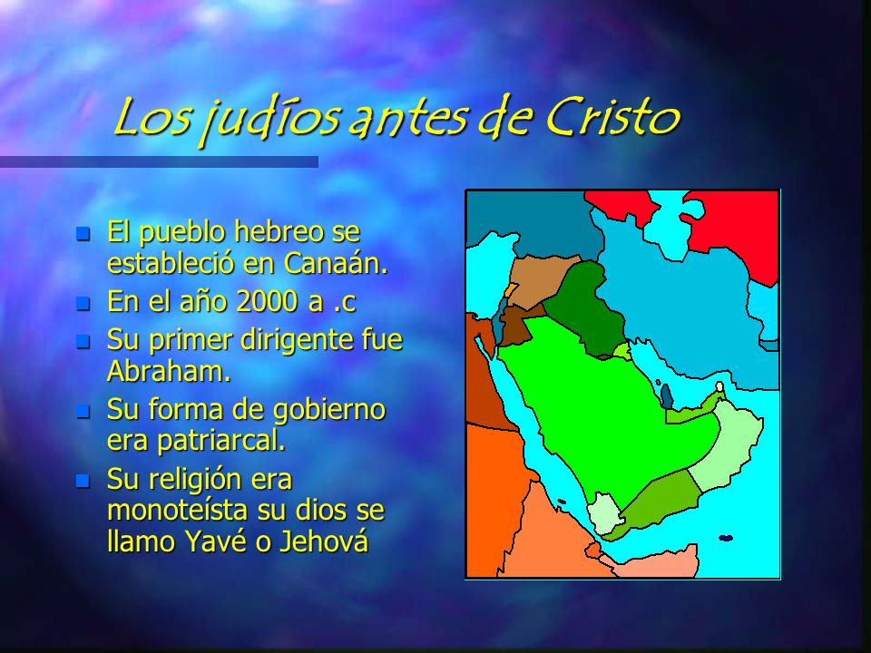 Los judíos antes de Cristo