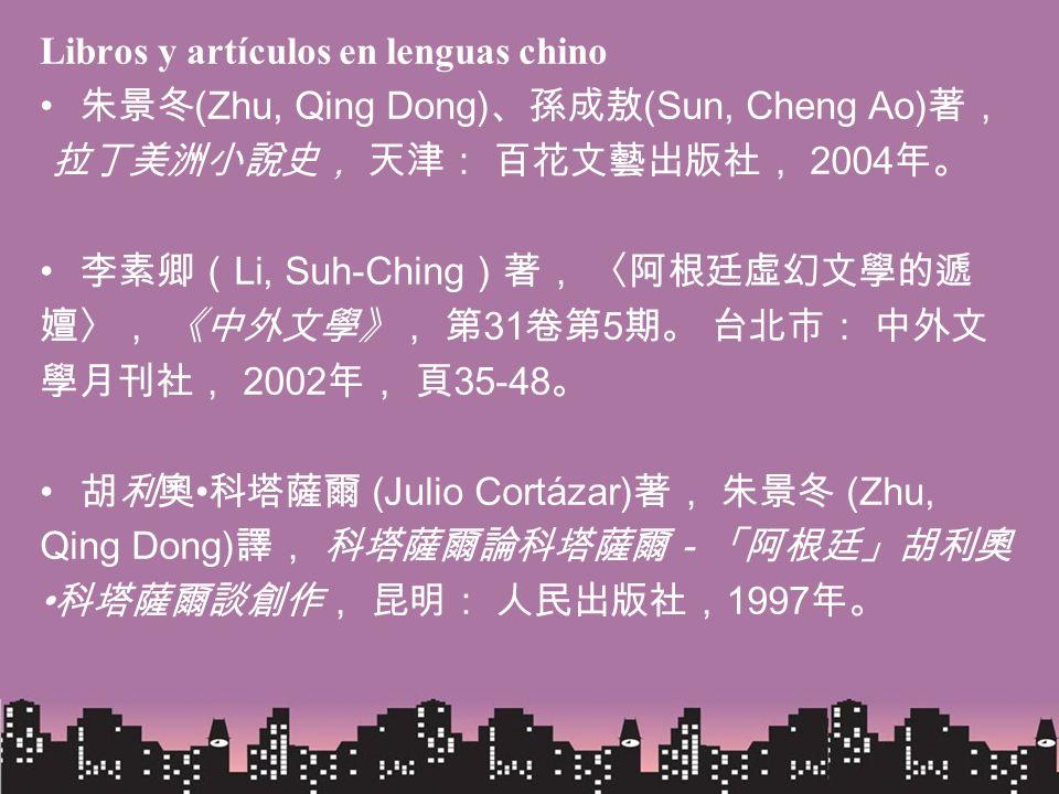 Libros y artículos en lenguas chino