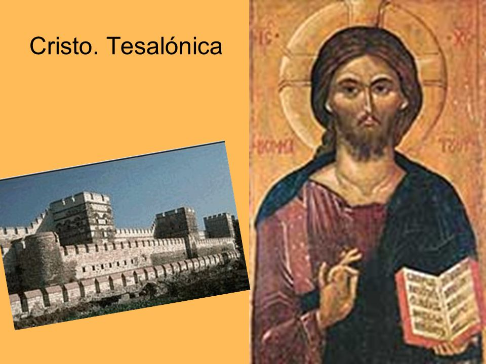 Cristo. Tesalónica