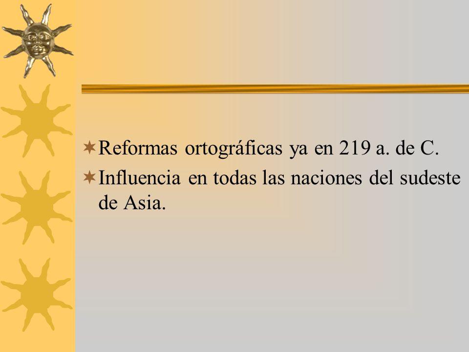 Reformas ortográficas ya en 219 a. de C.