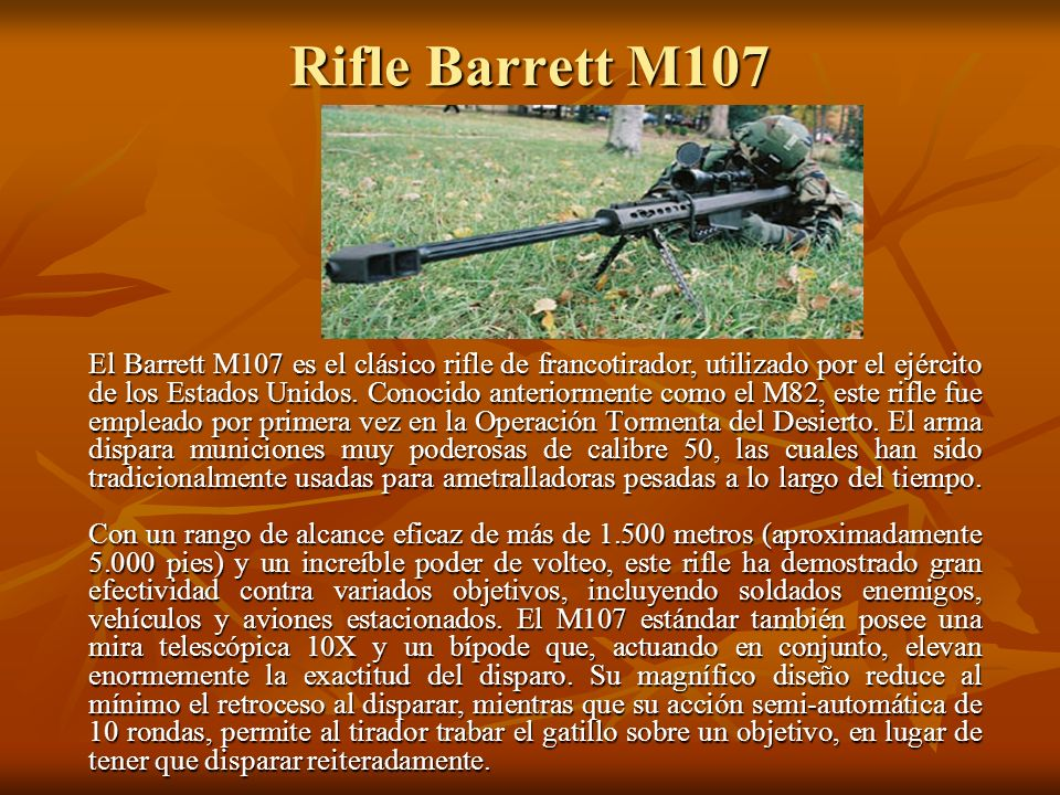 Rifle Barrett M107