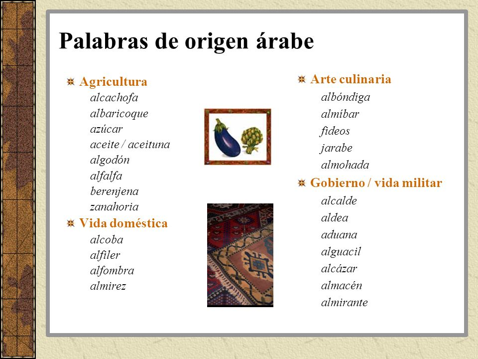 Palabras de origen árabe