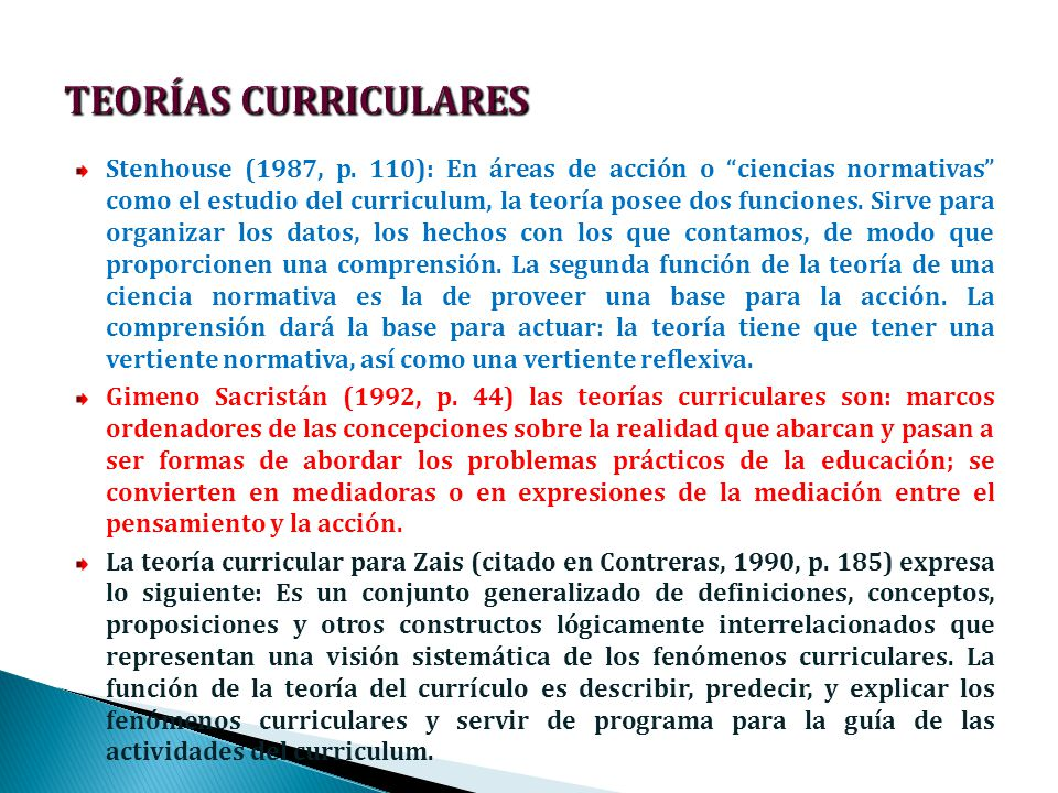 TEORÍAS CURRICULARES