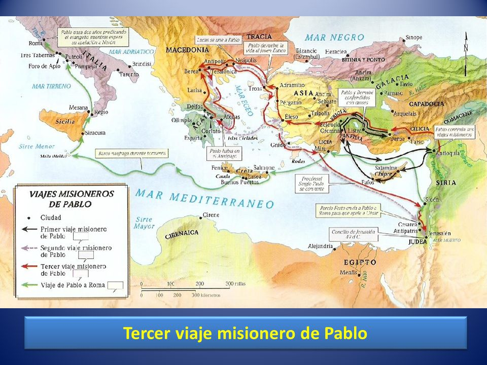 Tercer viaje misionero de Pablo