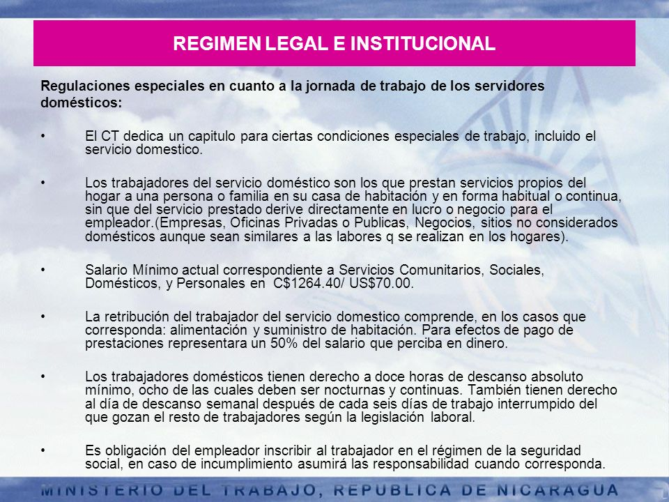 REGIMEN LEGAL E INSTITUCIONAL