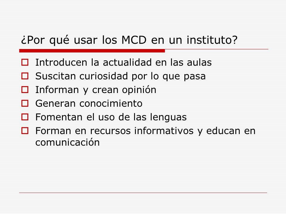 ¿Por qué usar los MCD en un instituto