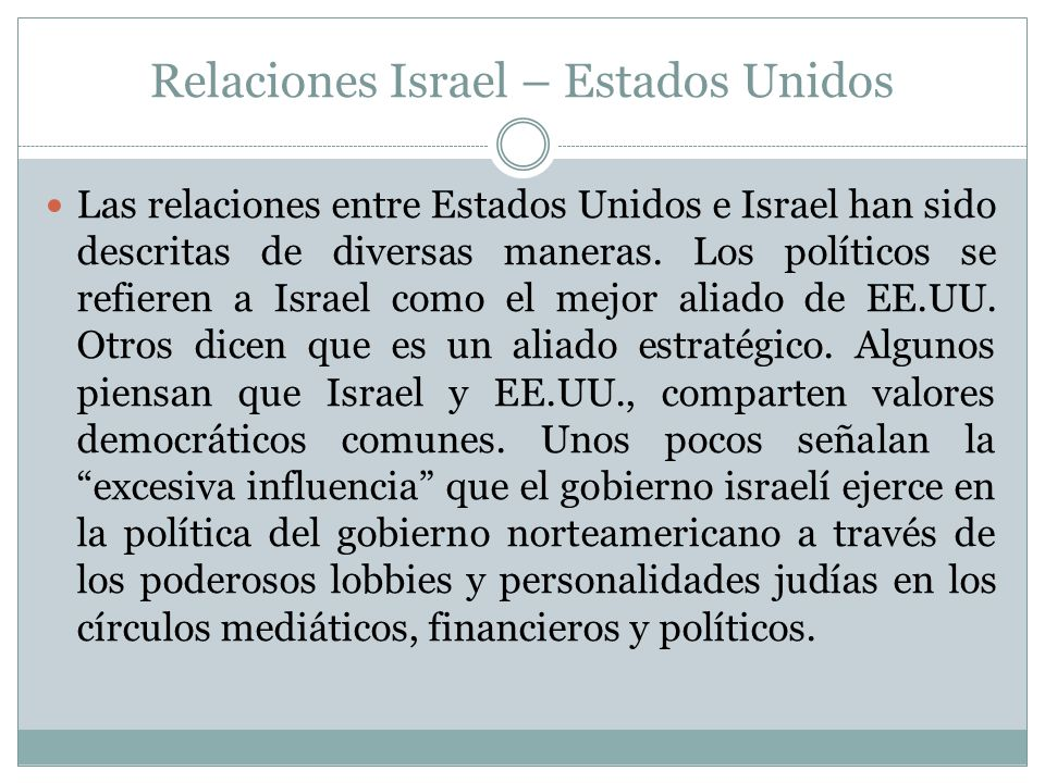 Relaciones Israel – Estados Unidos