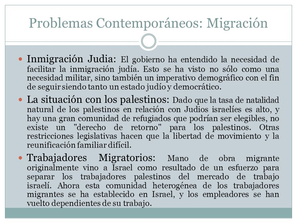 Problemas Contemporáneos: Migración