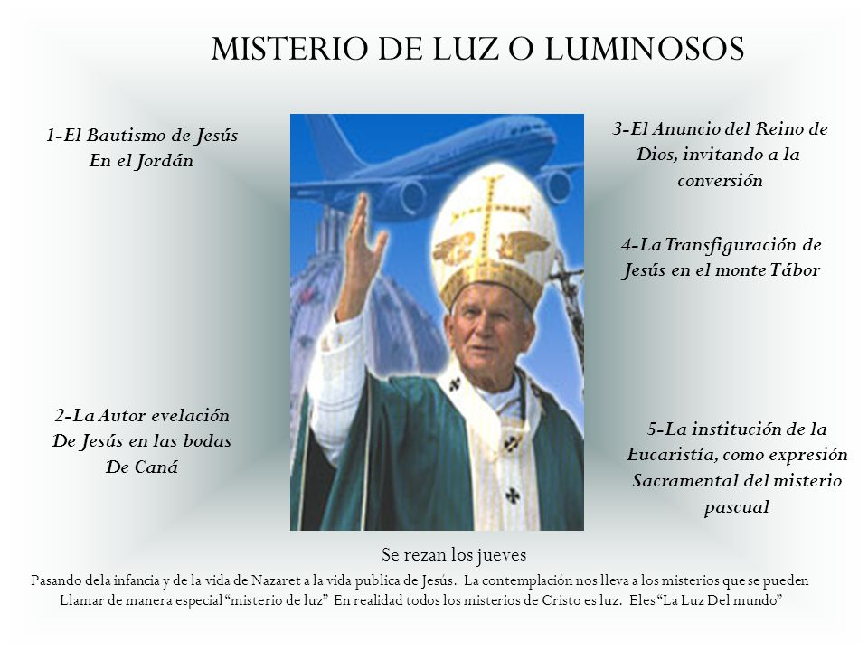 MISTERIO DE LUZ O LUMINOSOS