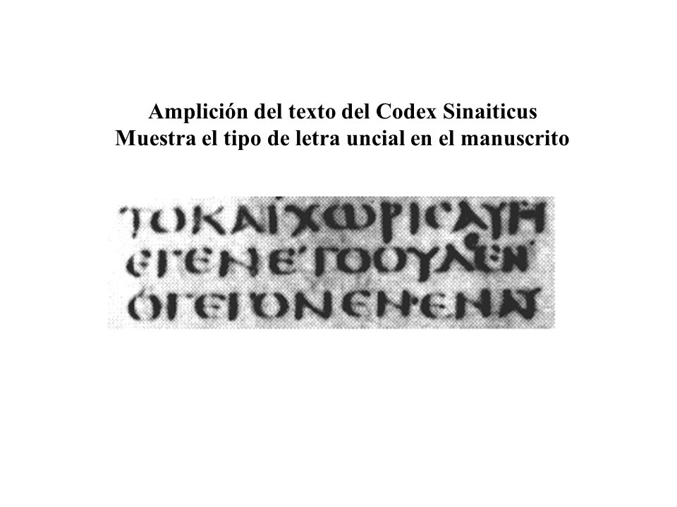 Amplición del texto del Codex Sinaiticus