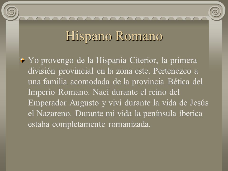 Hispano Romano