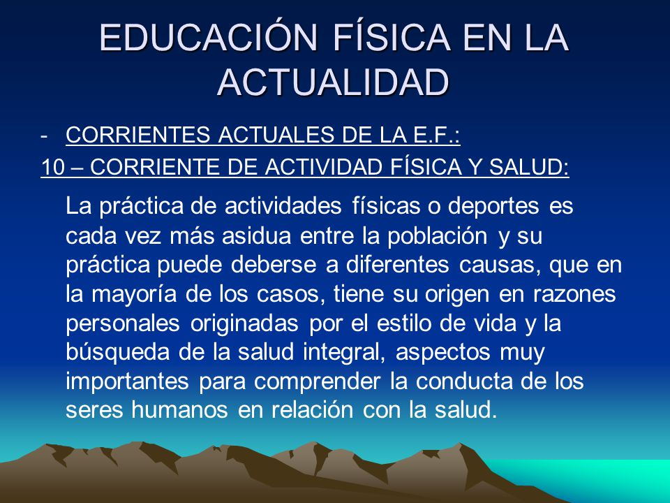EDUCACIÓN FÍSICA EN LA ACTUALIDAD