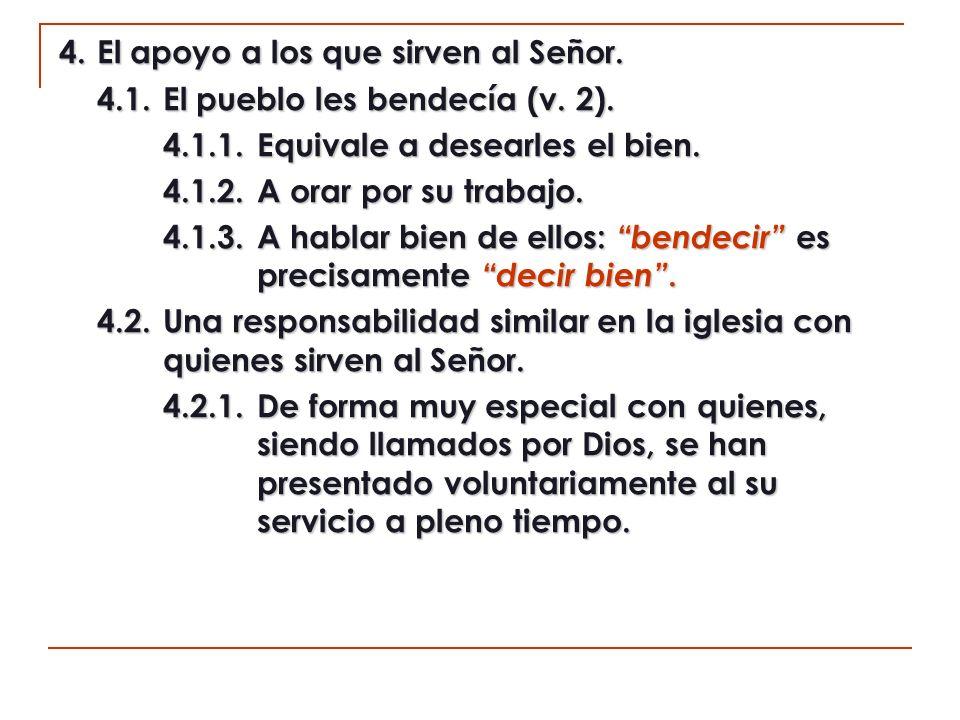 4. El apoyo a los que sirven al Señor.