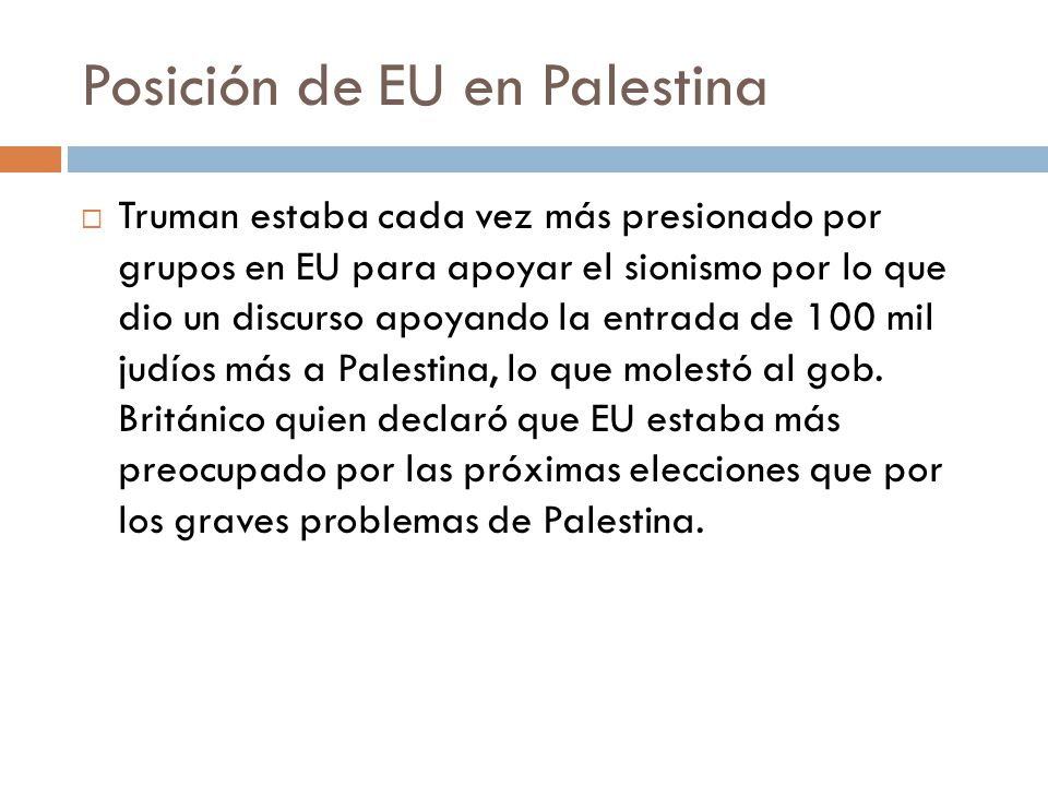 Posición de EU en Palestina