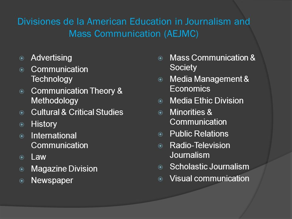Divisiones de la American Education in Journalism and Mass Communication (AEJMC)